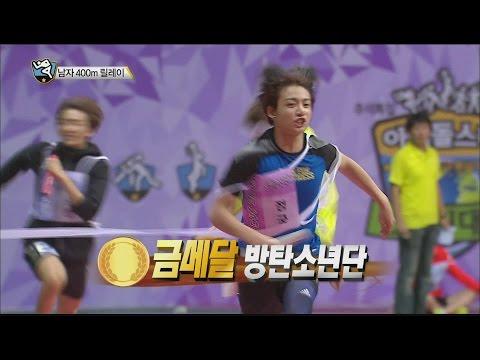 [Idol Star Athletics Championship] 아이돌스타 선수권대회 2부 - 'Idol Boy group' 400M relay race 20150929