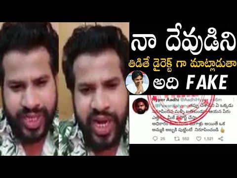 Hyper Aadi clarifies over tweets against Pawan Kalyan, Posani from fake accounts