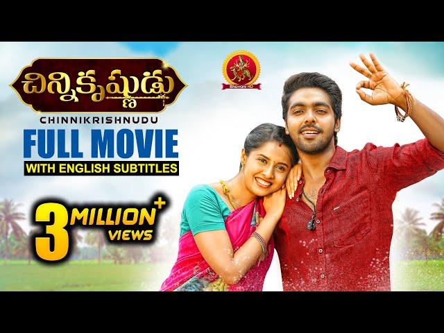 G.V. Prakash Chinni Krishnudu Telugu Movie - Latest Telugu Movies 2019 -  Yogi Babu, Arthana Binu
