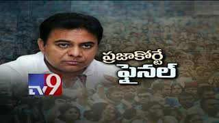 By the time they share seats, we will share sweets: KTR..