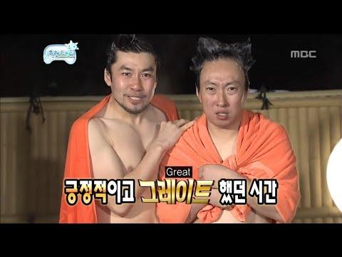Infinite Challenge, the Sea of Okhotsk(2), #09, 오호츠크 해(2) 20110226