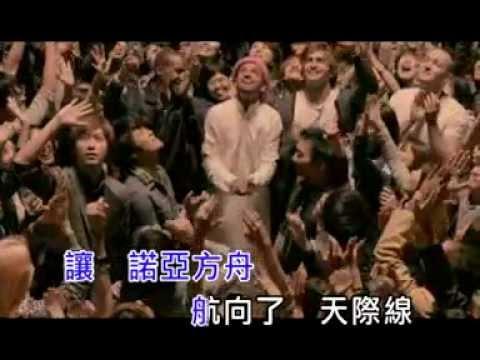 [KTV]五月天-諾亞方舟