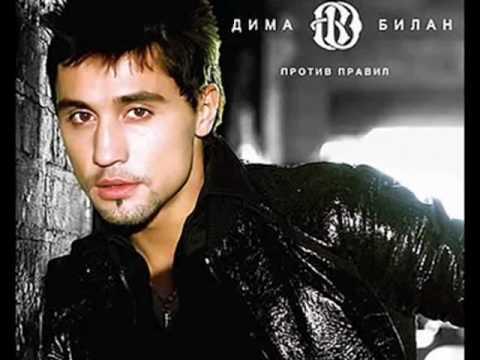 Дима Билан - Космос HQ