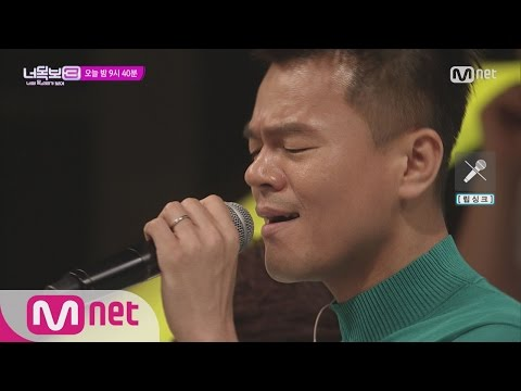 I Can See Your Voice 3 [선공개] 딴따라 JYP 립싱크 실력이 궁금해? 160630 EP.1