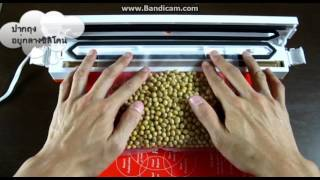 FreshpackPro-QH Vacuum Sealer