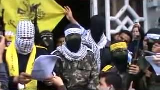 مؤتمر الاذرع العسكرية فتح - للرد على العدوان على غزة