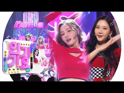 MOMOLAND(모모랜드) - I'm So Hot  @인기가요 Inkigayo 20190324