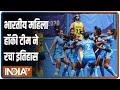Tokyo Olympics 2020: भारत ने रचा इतिहास, पहली बार महिला हॉकी टीम सेमीफाइनल में