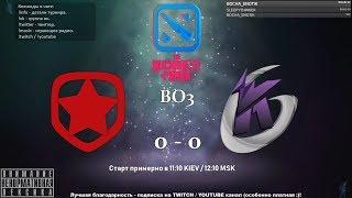 [RU] Gambit Esports vs. Keen Gaming - The Bucharest Minor BO3 @4liver_r