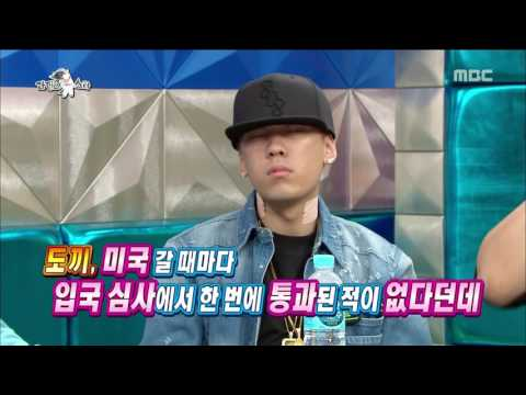 [RADIO STAR] 라디오스타 - Immigration Bureau refused Dok2's entry? 20160713