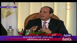 حكاية وطن - الرئيس السيسي : نخطط لافتتاح الدائري الإقليمي الذي ...