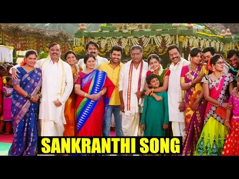Shatamanam-Bhavati-Movie-Sankranthi-Song-Video