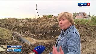 Вокруг строительных работ по замене труб в селе Троицкое назрел конфликт