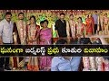 Celebs at Journalist Prabhu daughter wedding