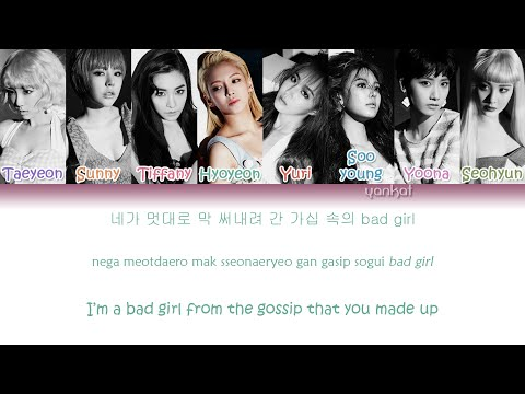 Girls' Generation (소녀시대) - You Think (Color Coded Han|Rom|Eng Lyrics)
