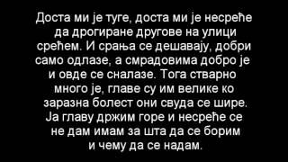 Cya - Bolje Vreme Lyrics