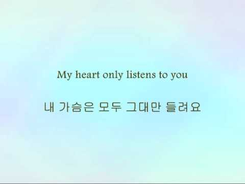 Cho Kyuhyun - 듣죠... 그대를 (Listen... To You) [Han & Eng]