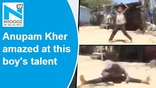 Anupam Kher amazed at this boy's talent, seeks details to ..