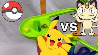 Pokémon Battle Marble Race: Pikachu vs Meowth | Pokemon Rush