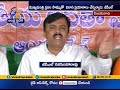 GVL Criticizes Chandrababu's Bangalore Tour
