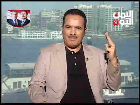 قناة اليمن اليوم - الصحافة اليوم 21-05-2019