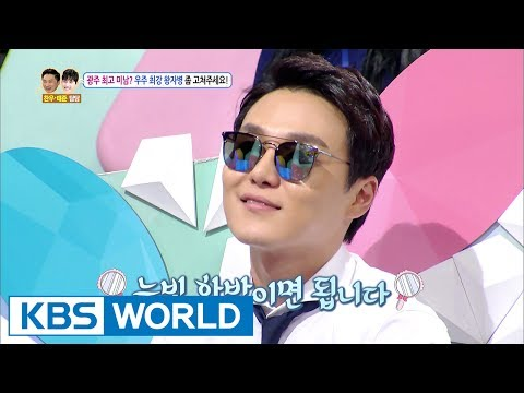 My friend thinks he is a prince, please do something about it! [Hello Counselor / 2017.06.19]