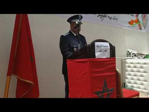 العميد الراوي يقدم حصيلة الشرطة
