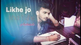 Likhe Jo Khat Tujhe || Mohammed Rafi || Cover by Ashish Mishra