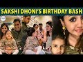 Dhoni Celebrates Wife Sakshi Dhoni's Birthday