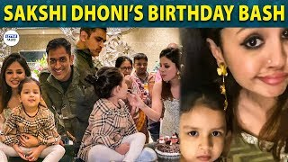 Dhoni Celebrates Wife Sakshi Dhoni's Birthday..