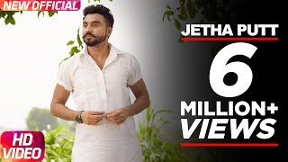 Jetha Putt – Goldy Desi Crew Punjabi Video Download New Video HD