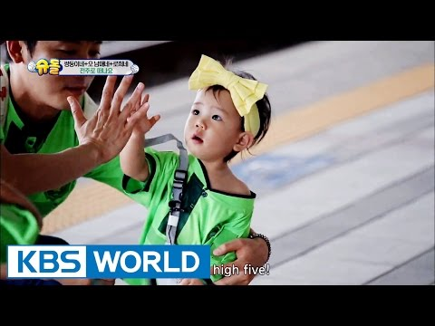 Twins & 5 siblings & Rohui's House - Let's go to Jeonju [The Return of Superman / 2016.08.28]