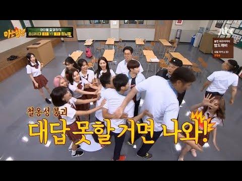 노래방에서 좀 놀아본 소녀시대 (ft.아이돌 노래 알파고)
