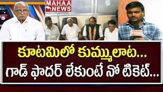 Kyama Mallesh audio tapes; Sabitha Indra Reddy's son quits..