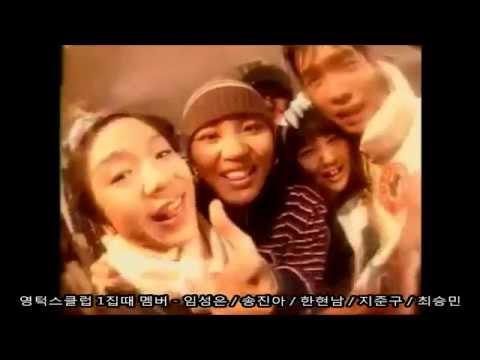 한국 혼성그룹 특선 (1994~2004)