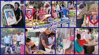 #Vlog   Ma Mamayya 10th Vardhanthi   Annadaanam   Best Body Butters For Winter   AshaSudarsan
