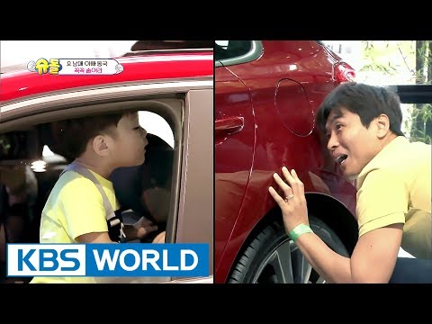 Playing hide and seek with Father Donggook! [The Return of Superman / 2017.06.11]