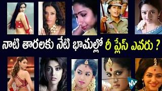 Tollywood Top Actresses Replaced with Old Actresses | Kajal | Tamanna | Anushka | Keerthy Suresh