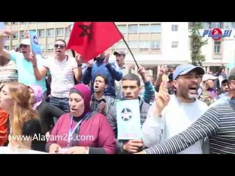 احتجاجات و شعارات لعمال