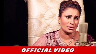 Bekarar – Naseebo Lal Ft Ali Faraz