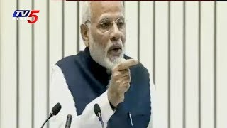 PM Modi Powerful Speech On National Law Day