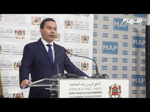 الحكومة تعلق على تعفن أضاحي المغاربة