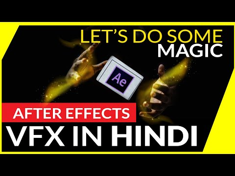 How to shoot a video for vfx and how to make VFX Video Explained In Hindi #afterfx #learnvfx #hindi