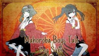 【YurryCanon feat. Miku  \ Gumi】 Mahoroba Boys Tale (English Subs)