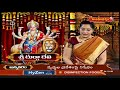 Navaratri Alankarana Vaibhavam Episode -6 (Sri Durga Devi) | 24th October 2020 | Hindu Dharmam - 18:22 min - News - Video