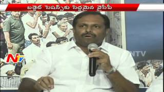 YSRCP to move no-confidence motion against Assembly Speake..