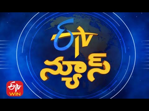 7 AM Telugu News: 21st Sep 2021