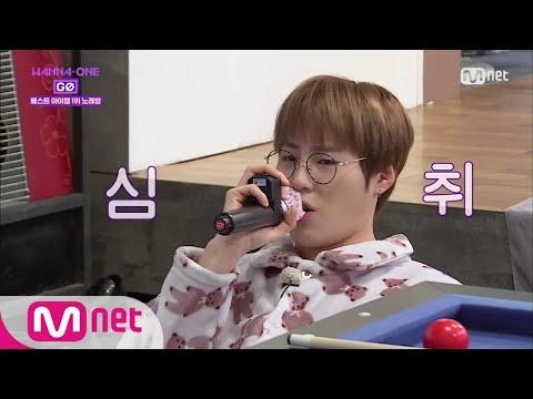 Wanna One Go [최종화] 방문 폭주! 제로베이스 노래방 171229 EP.13