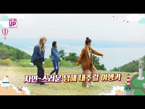 [Red Velvet] LEVEL UP PROJECT SEASON 2! 7~12th Preview