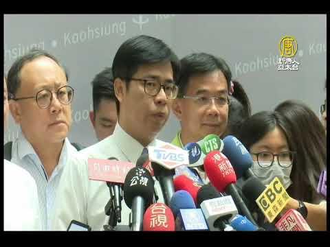 高雄補選政見發表 陳其邁、吳益政、李眉蓁交鋒